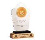 Karal certificate